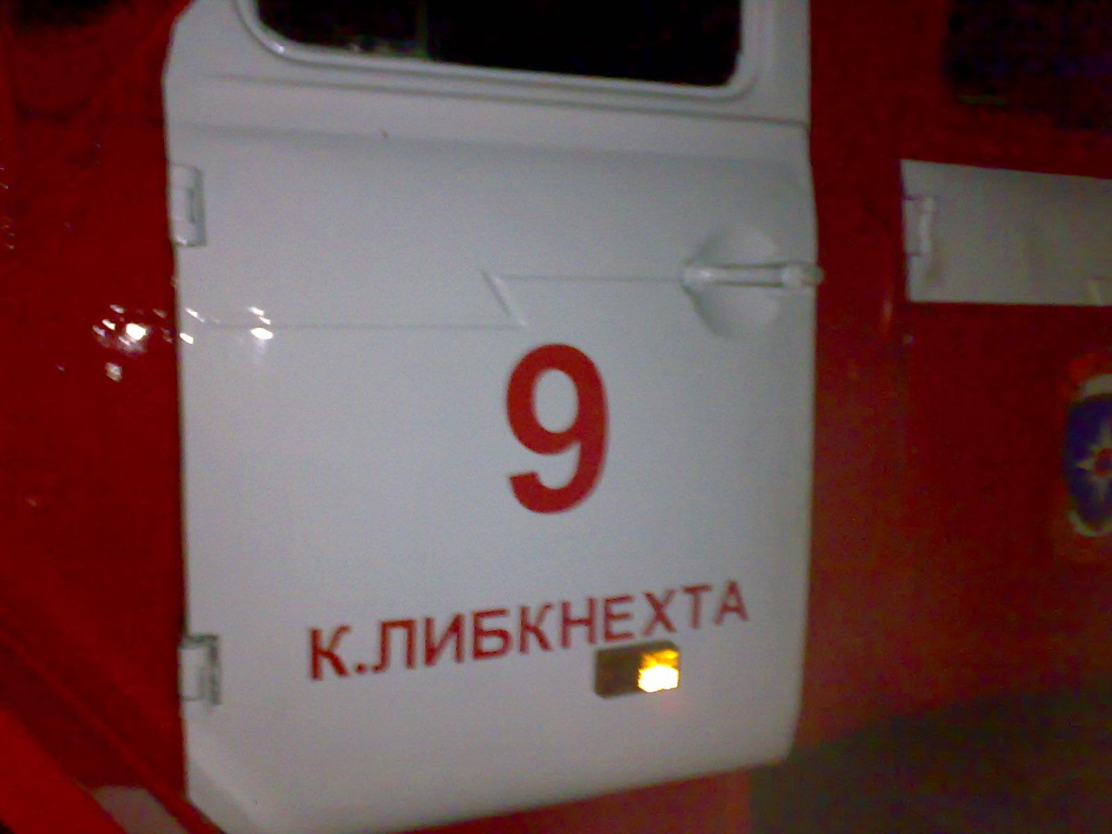 Пожар в д. Жмакина в Курчатовском районе