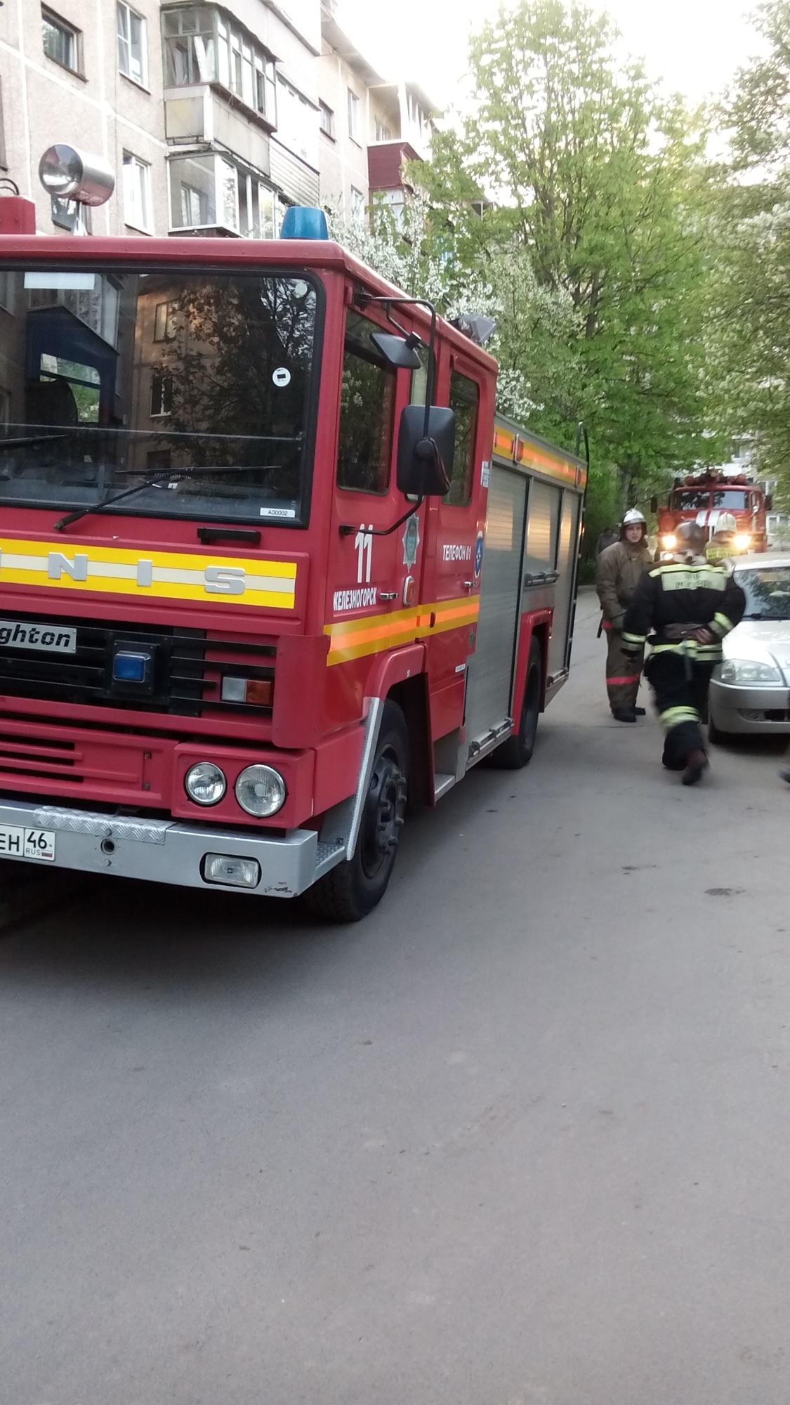 Пожар на ул. Строительная в г. Железногорске