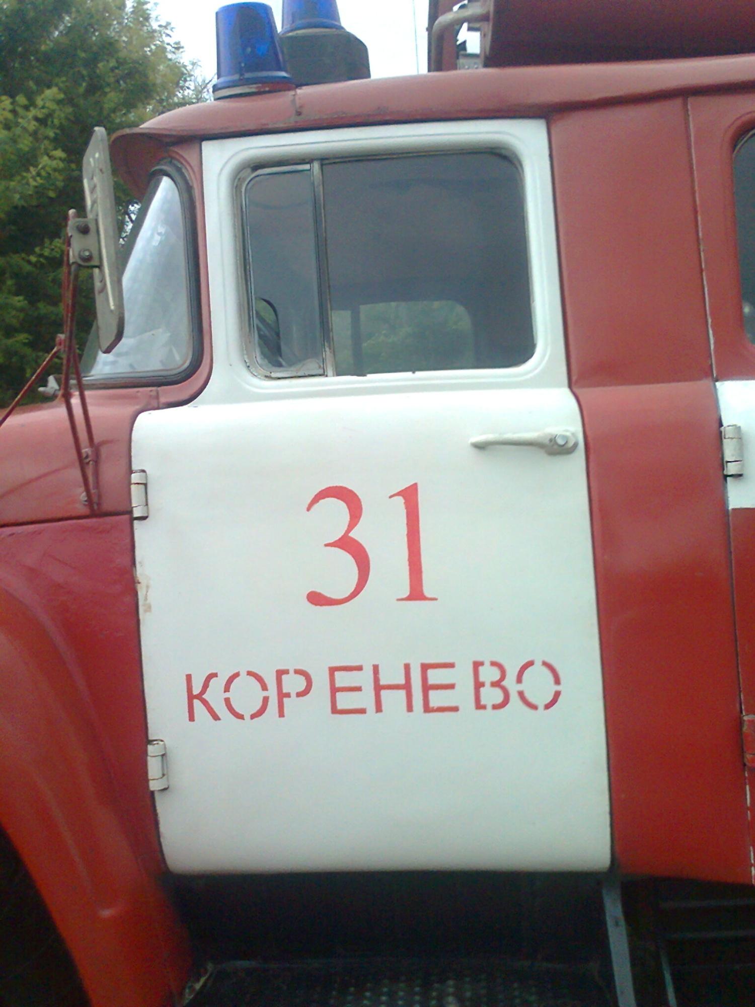 Пожар на ул. Серова в п. Коренево, Кореневского района